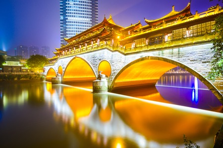 pedestrian bridge: Chengdu, Sichuan, China at Anshun Bridge over the Jin River.