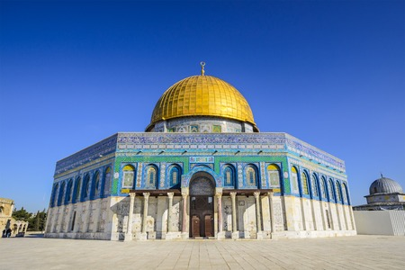 islamic scenery: Jerusalem, Israel at the Dome of the Rock, one of the oldest works of Islamic Architecture.