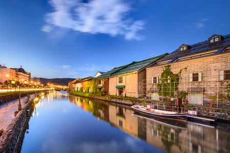 autumn in the city: Otaru, Japan historic canal and warehousedistrict.