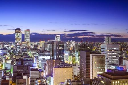 chubu: Nagoya, Japan downtown cityscape at twilight.