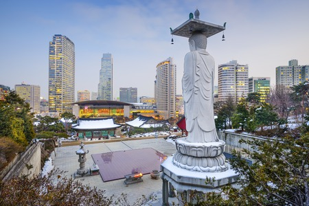 Seoul, South Korea cityscape at the Gangnam District as viewed from Bongeunsa Temple. photo