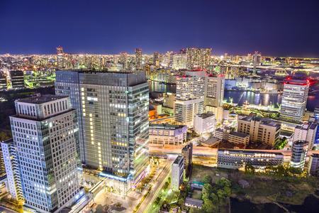 Tokyo, Japan cityscape at night. Editorial