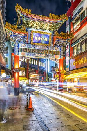 YOKOHAMA, JAPAN - NOVEMBER 9, 2012: Chinatown at night in Yokohama. The district has a 150 year old history and is the largest Chinatown in Japan.