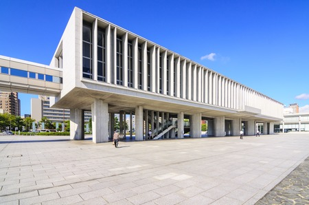 occurred: HIROSHIMA, JAPAN -JULY 15 2011: Hiroshima Peace Memorial Museum. The museum is dedicated to documenting the atomic bombing that occurred with the additional aim of world peace.