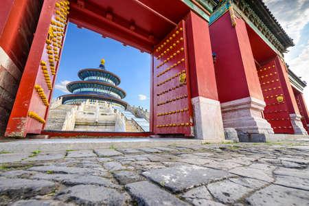cielo: Beijing, China, en el templo del cielo