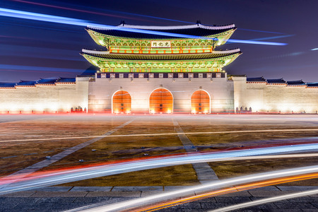 seoul: Gwanghwamun gate at Geyongbokgung Palace in Seoul, South Korea. Stock Photo