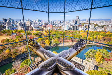 osaka castle: Osaka, Japan, view of city from the castle.