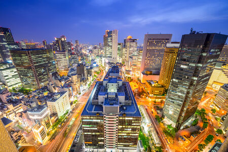 kita: Osaka, Japan downtown cityscape over the Umeda District.