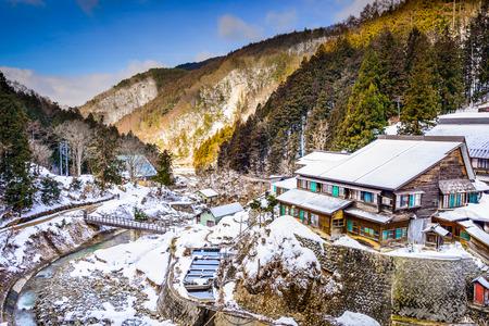 Nagano, Japan valley at Yudanaka and snow monkey park. photo