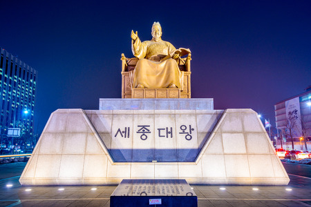 notable: SEOUL, SOUTH KOREA - FEBRUARY 14, 2014: King Sejong Statue in Gwanghwamun Plaza. King Sejongs notable achievements include overseeing the creation of the Korean alphabet known as Hangul.