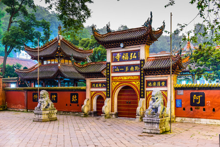 Hongfu Temple on Qianling Hill in Guiyang, China Editorial