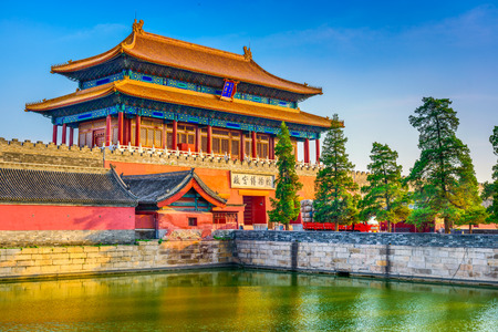 north gate: Forbidden City at the North Gate in Beijing, China
