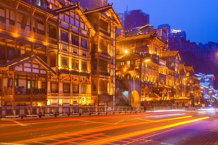 stilted: cityscape at Hongyadong hillside district in Chongqing, China Stock Photo