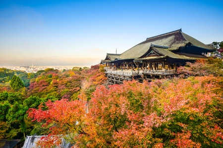 japanese culture: Kiyomizu-dera shrine in the autumn season in Kyoto, Japan Editorial