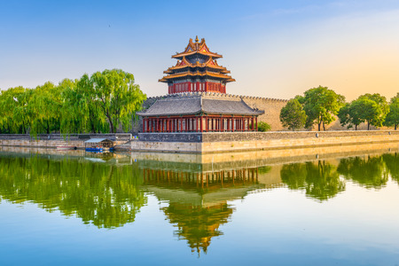 north china: the outer moat corner of the Forbidden City in Beijing, China