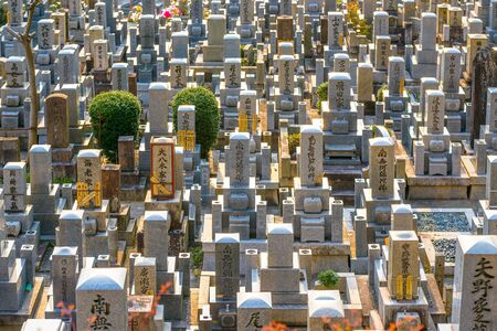 gravesite: KYOTO, JAPAN - APRIL 8, 2014: Gravesite at the historic cemetery of the Higashyama District. Editorial