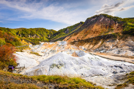 sulphur: Noboribetsu, Hokkaido, Japan at Hell Valley.