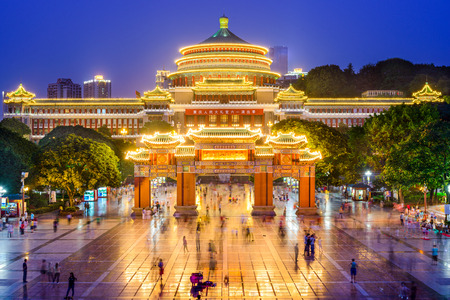 great hall: Great Hall of the People and Peoples Square in Chongqing, China