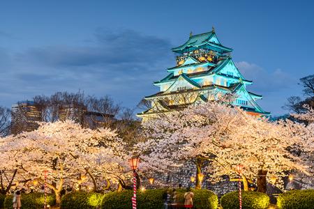 Osaka Castle during the spring season in Osaka, Japan.