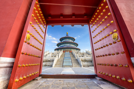 beautiful heaven: Beijing, China at the Temple of Heaven. Stock Photo