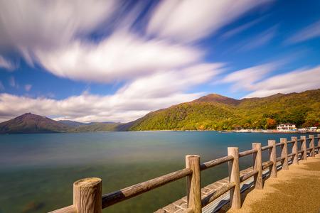 sapporo: Shikotsu-Toya National Park, Japan at Lake Shikotsu. Stock Photo