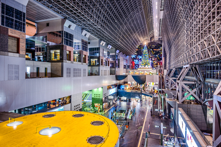 KYOTO  NOVEMBER 21 2012: Kyoto Station interior. It is Japan's secondlargest station building.
