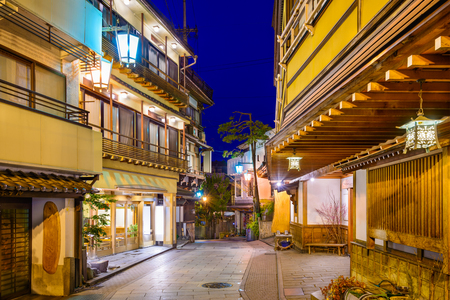 Shibu Onsen resort town in Nagano, Japan.