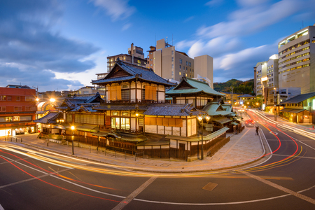 onsen: Matsuyama, Japan at Dogo Onsen. Stock Photo