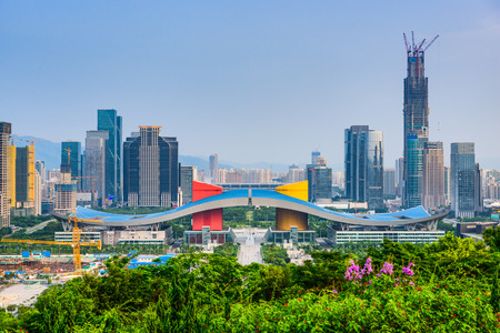 civic: Shenzhen, China city skyline in the civic center district.