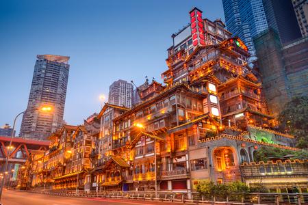 Chongqing, China at Hongyadong traditional district. Stock fotó - 44780676