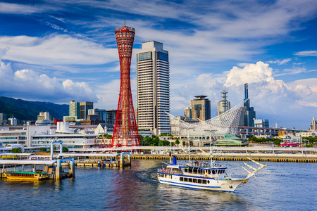 bay: Kobe, Japan city skyline. Stock Photo