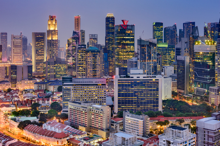 singapore city skyline. Stock Photo
