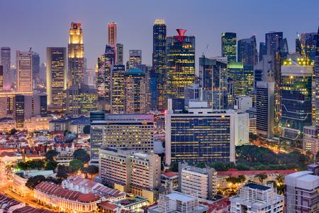 singapore city skyline. Stock Photo