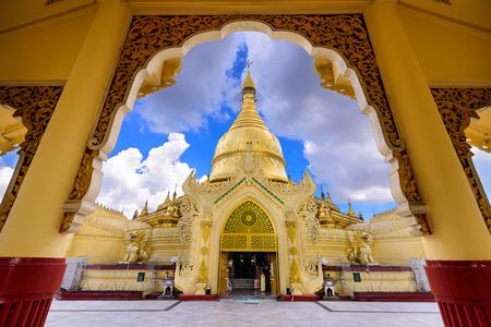 maha: Yangon, Myanmar at Maha Wizaya Pagoda.