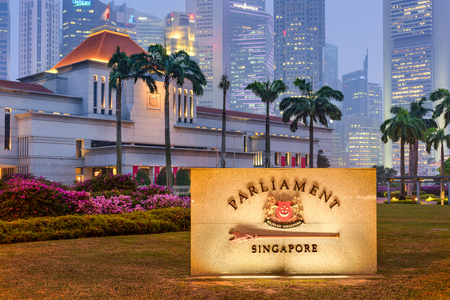 assembly hall: SINGAPORE - SEPTEMBER 9, 2015: Parliament of the Republic of Singapore building. The building dates from 1999.