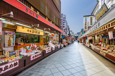 KAWASAKI, JAPAN - AUGUST 7, 2015: The shopping arcade leading to Kawasaki-daishi Temple which was founded in 1128. Publikacyjne