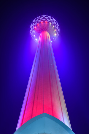 telecomm: KUALA LUMPUR, MALAYSIA - SEPTEMBER 15, 2015: KL Menara Tower at night. It is the seventh tallest telecommunication tower in the world. Editorial
