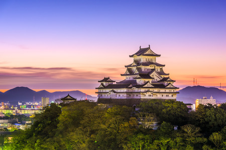 autumn in the city: Himeji, Japan dawn at Himeji Castle. Editorial