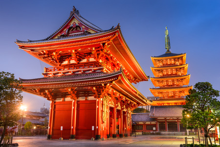 storied: Asakusa, Tokyo at Sensoji Temples Hozomon Gate and five storied pagoda.