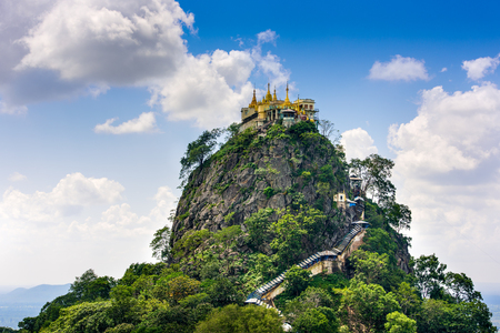 산 포파, 만달레이 부문, 미얀마. 스톡 콘텐츠