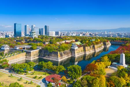 Osaka, Japan skyline at Osaka Castle Park. Reklamní fotografie