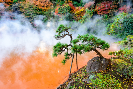 Beppu, Japan at the Blood Hell Hot Spring.