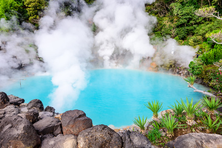 Beppu, Japan at the Sea Hell hot spring so named for its blue water. Stock Photo