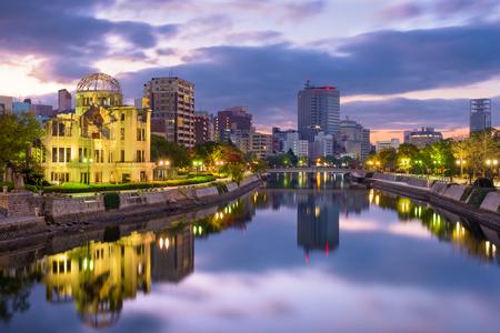 hiroshima: Hiroshima, Japan skyline at the Atomic Dome. Stock Photo