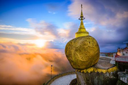 mountaintop: Golden rock of Kyaiktiyo, Myanmar.