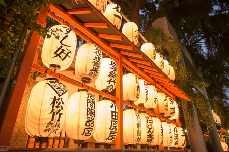 TOKYO, JAPAN - JULY 28, 2015: Namiyoko Inari Shrine lanterns near Tsukiji Fish Market. Created after the 1923 Great Kanto earthquake, the shrine is the unofficial guardian shrine for the marketplace. Editorial