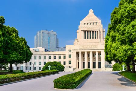 Japanse parlement Huis in Tokyo, Japan.