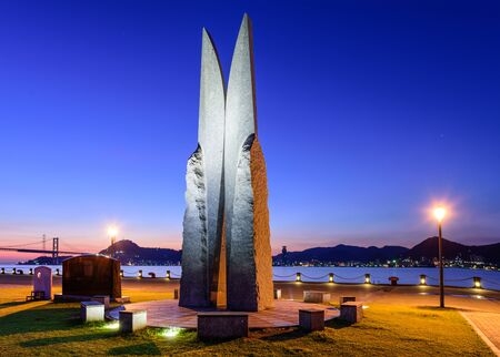inland waterways: SHIMONOSEKI, JAPAN - AUGUST 26, 2015: An artistic monument at the Karato Editorial