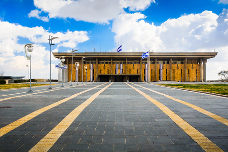 JERUSALEM, ISRAEL - FEBRUARY 25, 2012: The Knesset Building. The Knesset is the legislative branch of the Israeli government. Фото со стока - 52516233