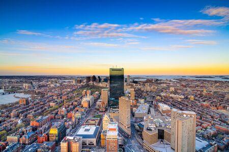ma: Boston, Massachusetts Stock Photo
